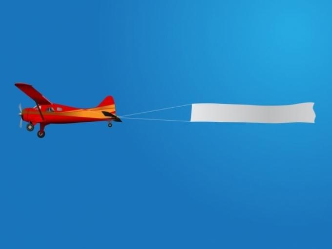 Avion_publicitaire.jpg